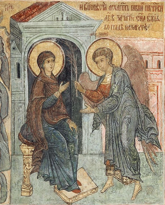 """The Annunciation"" scene from the Life of the Virgin"